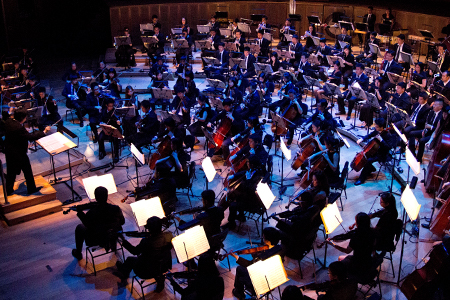 Greater Western Sydney Orchestra